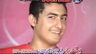 Pashto New Song 2014   Sama Angreza Ye Ta   YTPak com