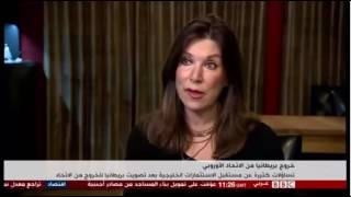 Naomi speaks to BBC Arabic post-Brexit