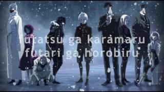 getlinkyoutube.com-Tokyo Ghoul Unravel - Lyrics