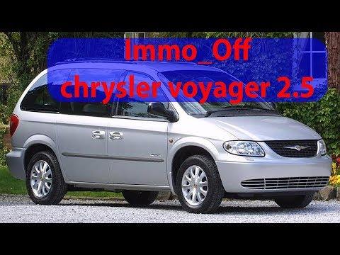 Как отключить иммобилайзер chrysler voyager 2.5 crd