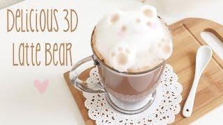 getlinkyoutube.com-3D Latte Art Tutorial with real Milk Foam