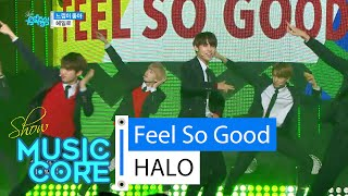 [HOT] HALO - Feel So Good, 헤일로 - 느낌이 좋아, Show Music core 20160130