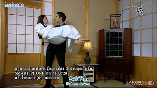 getlinkyoutube.com-[NAYALH ENG&CHN SUB] Roy Fun Tawan Duerd夙梦炽阳 Nadech,Yaya Ep.5 (HD)