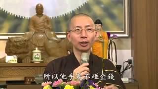 31/8/2013 - 定弘法师讲: 印祖开示往生要道暨净土修学座谈会 (上集)