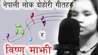 getlinkyoutube.com-kun mandir dhau new nepali lok dohori 2014