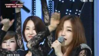 [100812] Nine Muses - No Playboy (Horrible Debut)
