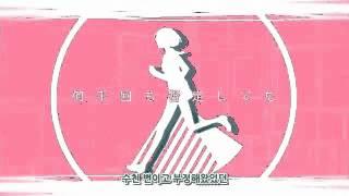getlinkyoutube.com-【SeeU】 벚꽃색 타임캡슐/桜色タイムカプセル (Korean Cover/한국어 커버)