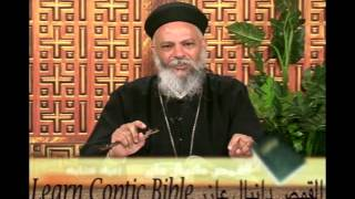 سلسله اعرف كتابك المقدس الجزء الثاني