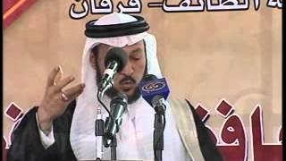 getlinkyoutube.com-قصيدة د.عبد الرحمن العشماوي في حفل تخريج حفاظ الجمعية