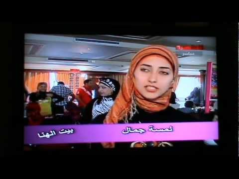 aliaa interview with el kahera channel
