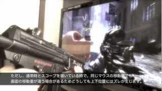 getlinkyoutube.com-【FPS】銃型FPSコントローラーを作ってみた〜解説編〜【COD MW3】