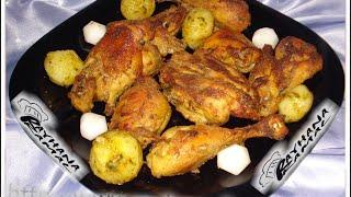 شهيوات ريحانة كمال دجاج محمر في الفرن بصلصة رائعة