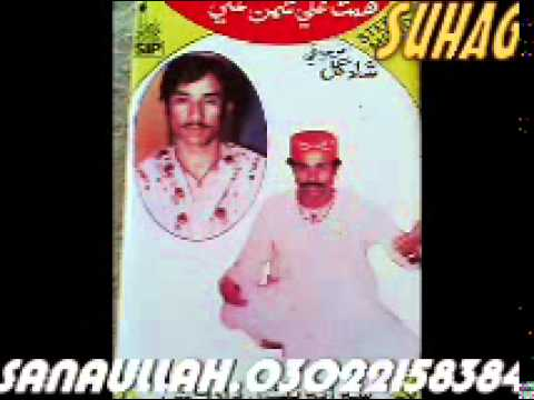 SHAMAN ALI AND HIMMAT ALI FULL HD OLD SONG