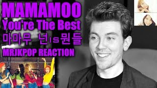 getlinkyoutube.com-MAMAMOO ( 넌 is 뭔들 ) You're The Best Reaction / Review [Korean Subs] - MRJKPOP