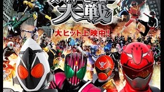 getlinkyoutube.com-Kamen Rider X Super Sentai FULL MOVIE (2012)
