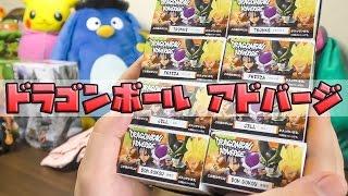 getlinkyoutube.com-ドラゴンボール アドバージを箱買いしてみた!開封レビュー!