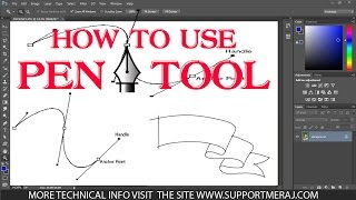 How To Use Pen Tool in Photoshop.
