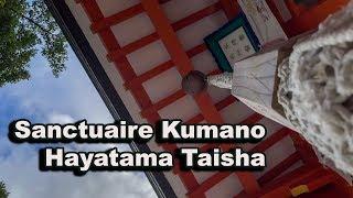 #177 Sanctuaire KUMANO HAYATAMA TAISHA