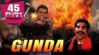 Gunda (1998) Full Hindi Movie   Mithun Chakraborty, Mukesh Rishi, Shakti Kapoor, Mohan Joshi