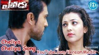 Yevadu Movie Songs - Cheliya Cheliya Video Song     Ram Charan, Shruthi Haasan, Amy Jackson    DSP width=