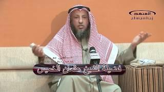 getlinkyoutube.com-الشيخ عثمان الخميس المناظرة مع المترفض عدنان إبراهيم