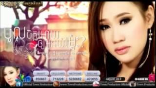 getlinkyoutube.com-ចូលចិត្តអោយអូនយំម៉្លេះ លីអីុវ៉ាធីណាTown cd vol 65|chol chet oy oun yom mles by Ly evathina song