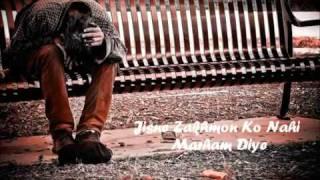 getlinkyoutube.com-Zindagi Ne Zindagi Bhar Gham Diye (with lyrics) - by JD