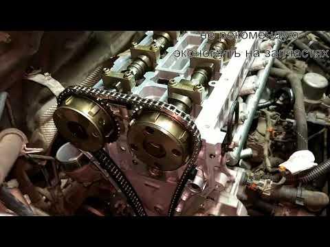 Где в Форд Фокус 3 находится натяжитель цепи грм