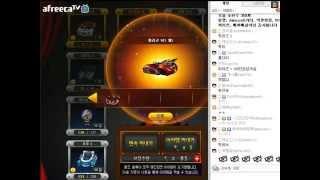 getlinkyoutube.com-[형독] 드디어떳다 파라곤!!!!!!!인간승리 형독!!!