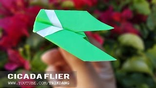 getlinkyoutube.com-Origami for Kids - How to make a SIMPLE paper airplane that FLIES | Cicada Flier