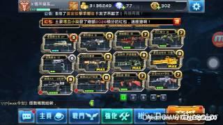 getlinkyoutube.com-賣vip16帳
