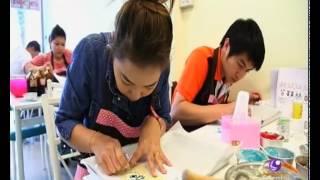 getlinkyoutube.com-งามศิลป์ ชีวิตงาม:ศิลปะเค้กโรลลายการ์ตูน ร้าน Ohmycake