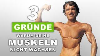 getlinkyoutube.com-3 Gründe warum deine Muskeln nicht wachsen!
