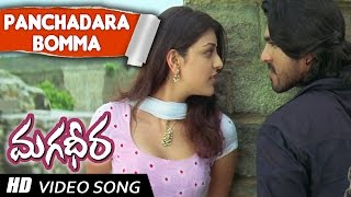 Panchadara Bomma Full Video Song || Magadheera Movie || Ram Charan, Kajal Agarwal