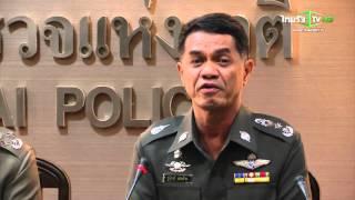 ผบ. ตร. ชี้แจงกรณี 'ปวีณ' ขอลี้ภัยที่ประเทศออสเตรเลีย | Second Screen | ThairathTV