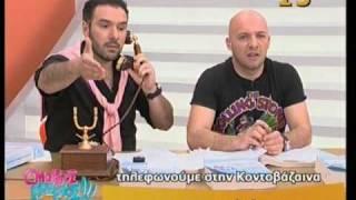 getlinkyoutube.com-grigoris arnaoutoglou tropaia poly gelio