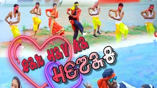 New Mundari Video Song || Gaating re gaating || EDIT BY Ajida kumar || Badafera