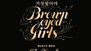 getlinkyoutube.com-Brown Eyed Girls - Black Box [Full Album]