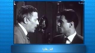 getlinkyoutube.com-#عرب_وود : تقرير عن ذكرى رحيل العندليب عبدالحليم حافظ