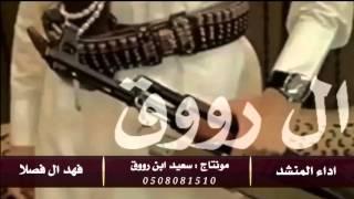 getlinkyoutube.com-شيلة / الاد روق أهل الكرم / اداء المنشد / فهد آل فصلا / طرب × طرب × طرب  2016