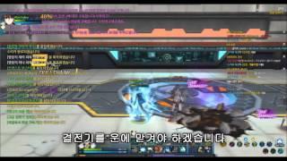 getlinkyoutube.com-[클로저스] 이세하 큐브 막판 영상