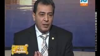getlinkyoutube.com-أحدث طرق علاج نسبة السكر فى الدم - د/أشرف عقبة .. برنامج نهارك سعيد