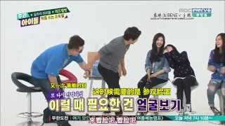 getlinkyoutube.com-【princessIrene】141015 weekly idol 一周偶像 Red Velvet Cut(特效中字)