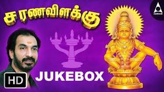 getlinkyoutube.com-Sarana Vilakku Jukebox- Songs of Swami Ayyappan- Tamil Devotional Songs