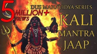 getlinkyoutube.com-Kali Mantra Jaap 108 Repetitions ( Dus Mahavidya Series )
