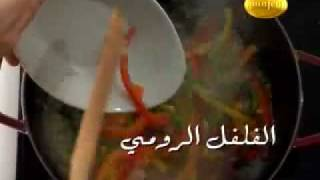 getlinkyoutube.com-Fatafeat Walimah Recipes 4 tv commercials sarah abdulziz الأرز ع برميجان الجمبري