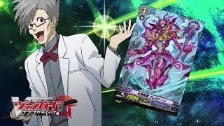 getlinkyoutube.com-[Sub][Episode 20] Cardfight!! Vanguard G GIRS Crisis Official Animation