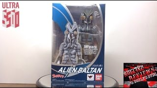 Review: S.H.Figuarts Alien Baltan from Ultraman
