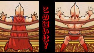 getlinkyoutube.com-キン肉マン マッスルショット実況 part9 バリアフリーマン攻略&ディフェンスコレクションガチャ