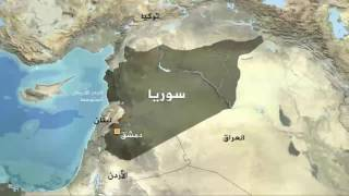 getlinkyoutube.com-نبوءة عجيبة لرسول الله محمد عن سوريا اقتربت من التحقق